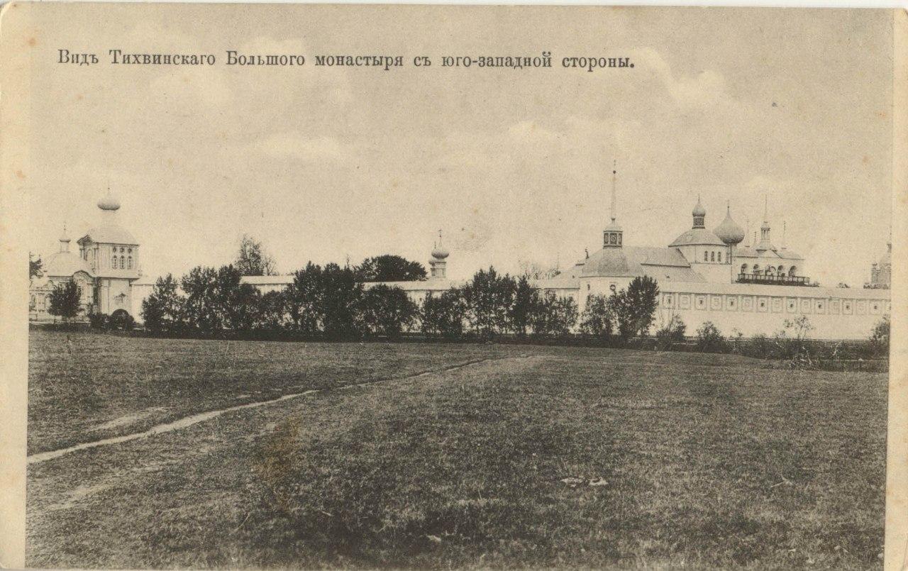 Общий вид монастыря с юго-западной стороны