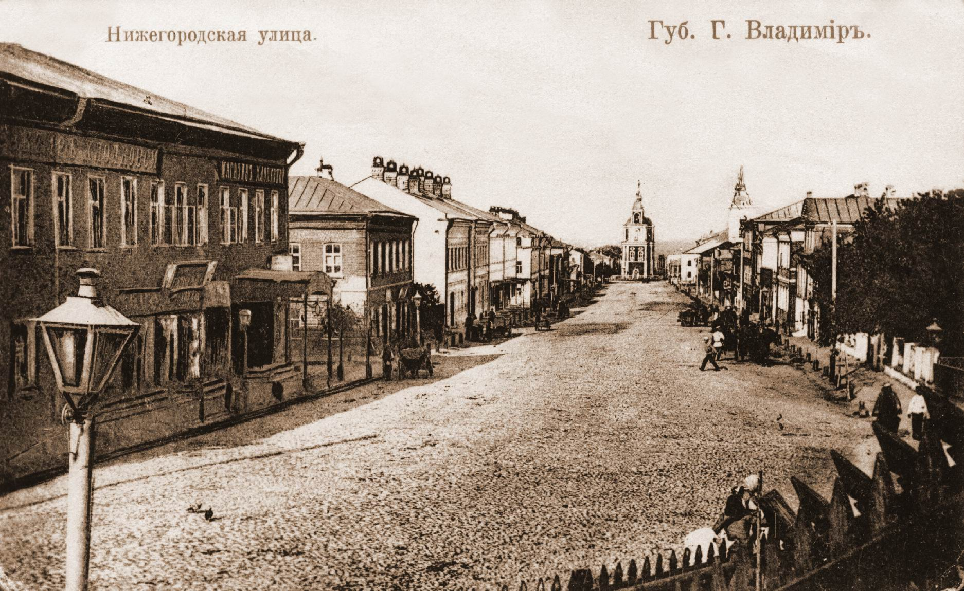 Нижегородская улица