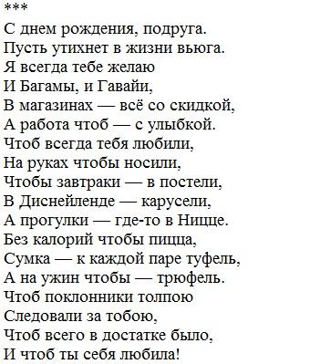 стихи
