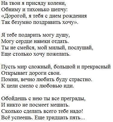 нежные стихи