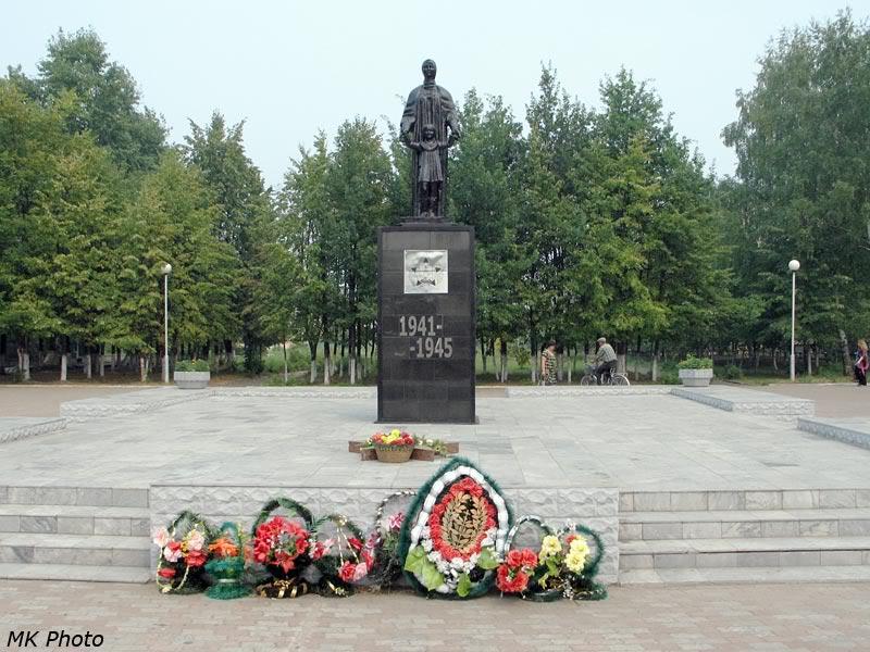 Военный мемориал в Буе