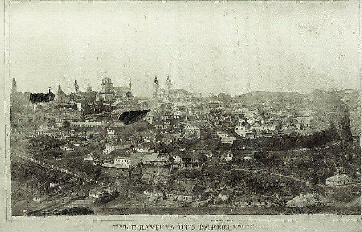1859 Вид Каменца от Гунской крыницы.jpg