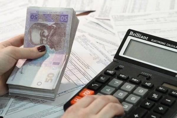 Киевлянам не перечислят большинство впечатляющих платежек за тепло (видео)
