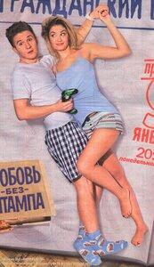 https://img-fotki.yandex.ru/get/194869/19411616.5bd/0_1267b0_51600ed5_M.jpg