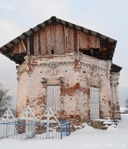 Знаменская_церковь_Znamenskaya_tserkov'