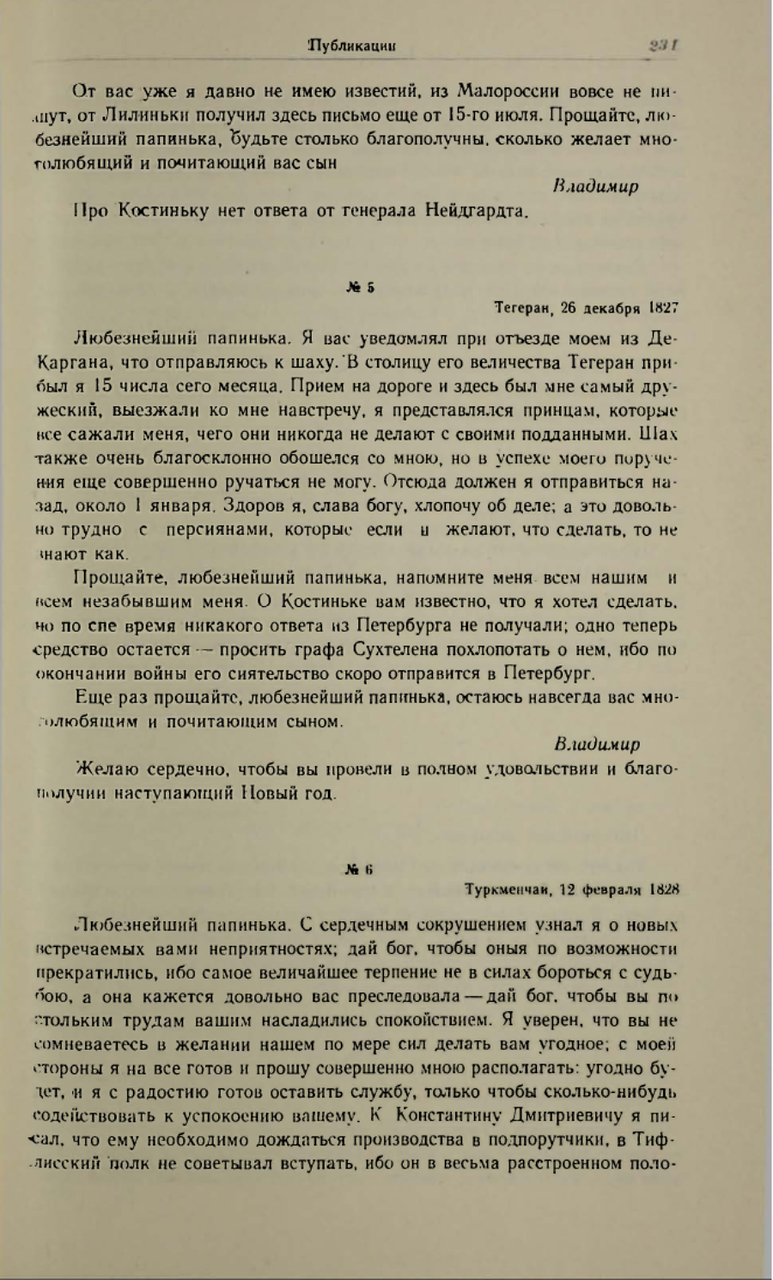 https://img-fotki.yandex.ru/get/194869/199368979.35/0_1ea353_dbf99798_XXXL.png
