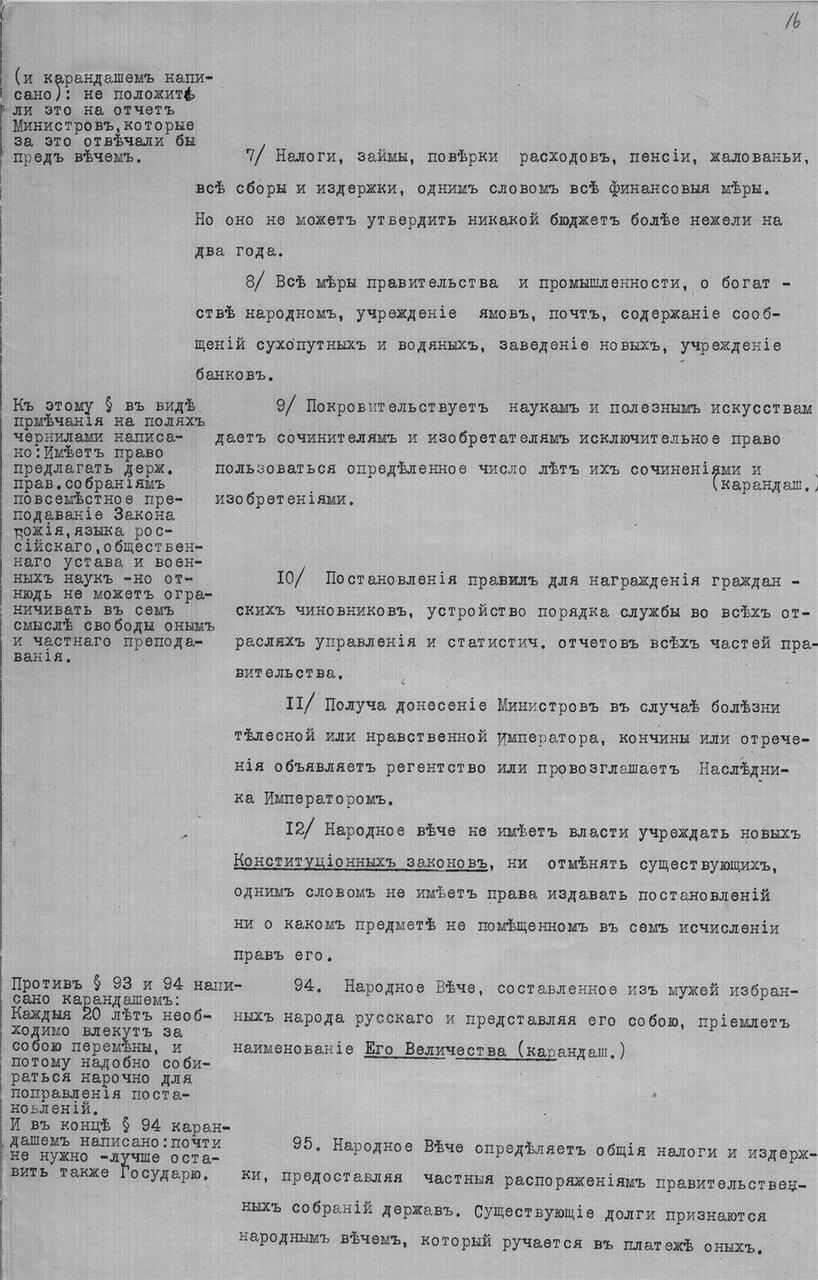 https://img-fotki.yandex.ru/get/194869/199368979.3c/0_1f06eb_49c39470_XXXL.jpg