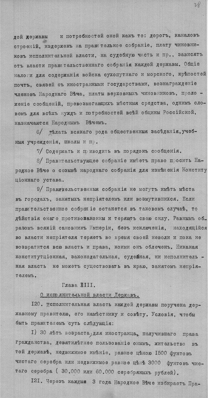 https://img-fotki.yandex.ru/get/194869/199368979.3c/0_1f06f7_7e8c87dd_XXXL.jpg