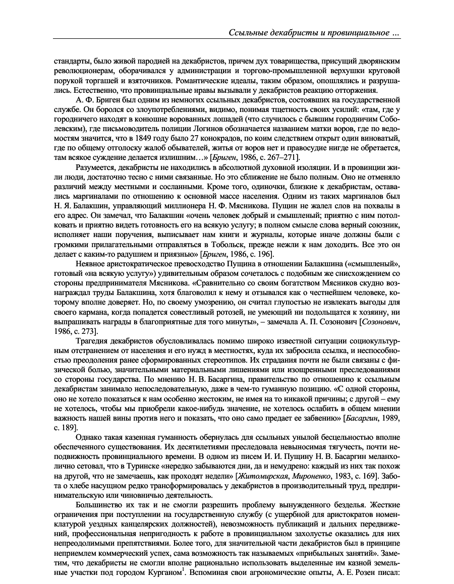 https://img-fotki.yandex.ru/get/194869/199368979.41/0_1f1f2c_9dac35dc_XXXL.png