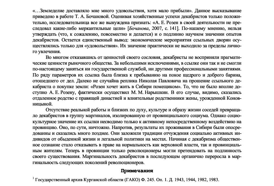 https://img-fotki.yandex.ru/get/194869/199368979.42/0_1f1f2d_af58e21f_XXXL.png