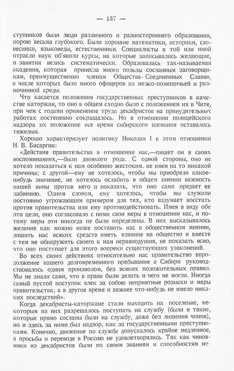 https://img-fotki.yandex.ru/get/194869/199368979.42/0_1f1f3b_9a90d76_XXXL.jpg