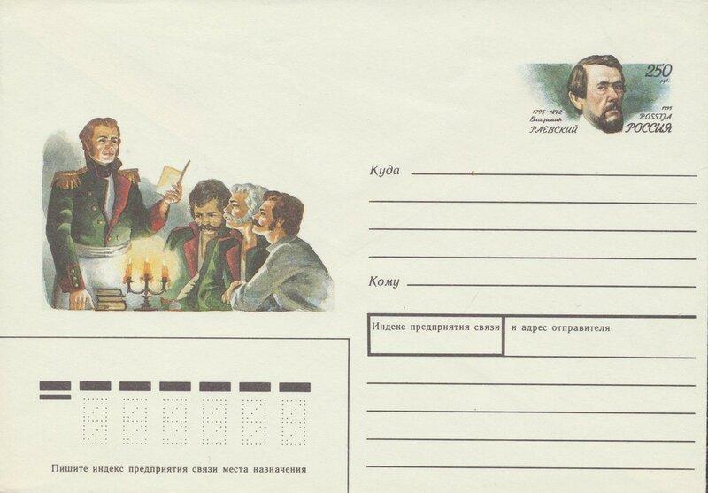 https://img-fotki.yandex.ru/get/194869/199368979.44/0_1f41e9_7a8ace11_XL.jpg