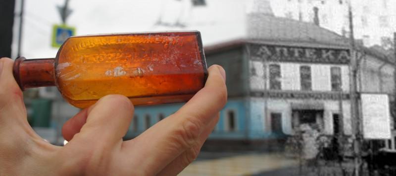 Новая Полянская аптека (на Серпуховской площади на стрелке между Большой Полянкой и Большой Ордынкой