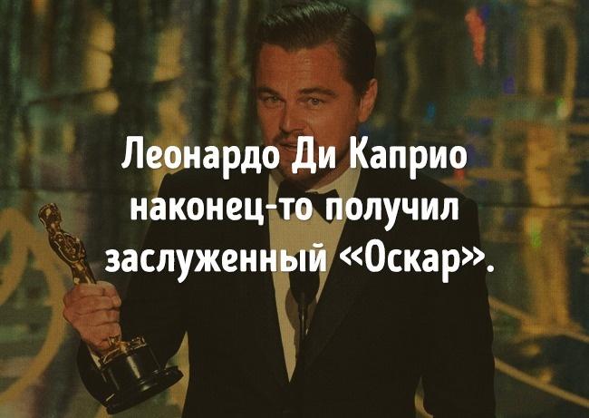 © Oscars / youtibe.com