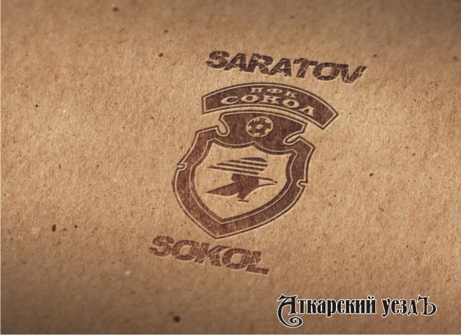 Саратовский «Сокол» минимально обыграл «Балтику» насвоем поле