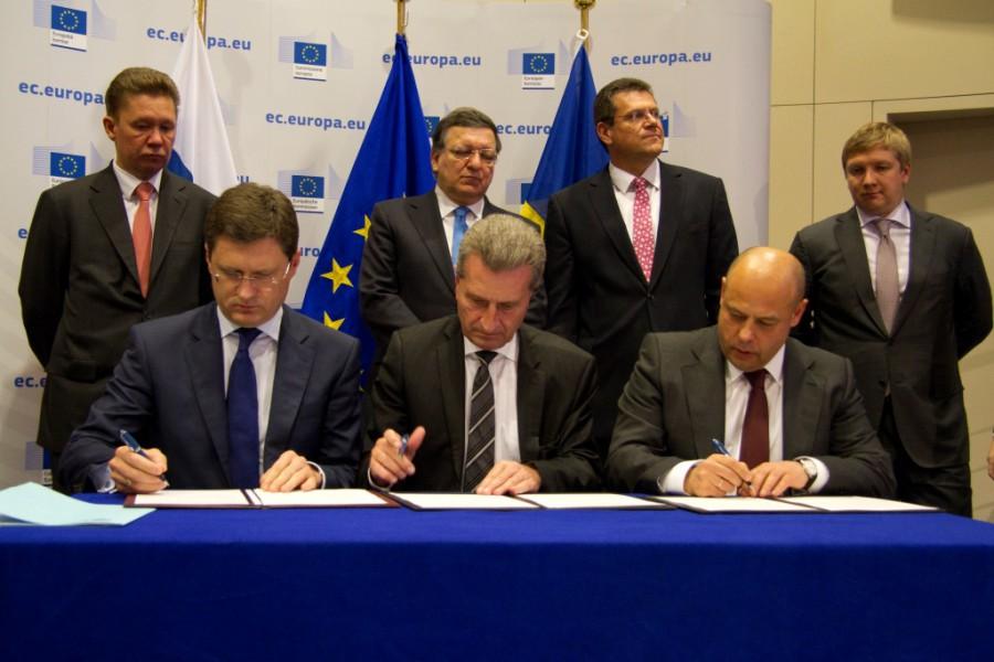 ВЕС подтвердили трехстороннюю встречу погазу вБрюсселе 9декабря