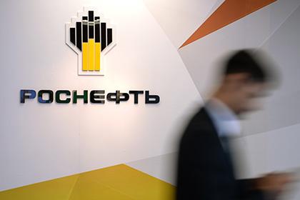Игорь Сечин оповестил президента об результатах работы компании «Роснефть» за2016 год