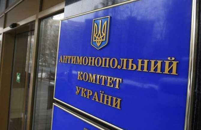 Антимонопольный комитет занарушения оштрафовал Киевэнерго на18 млн грн