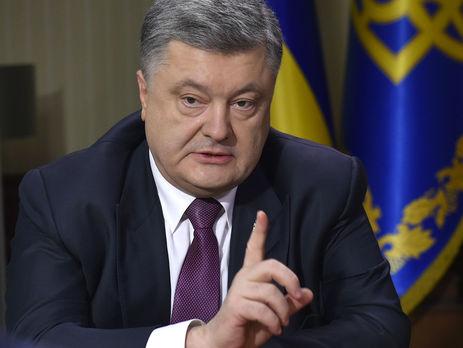 Готовность США действовать решительнее расстраивает РФ  — Порошенко
