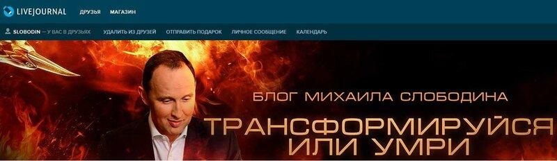 полковник Дмитрий Захарченко дал (еще одно) эксклюзивное интервью