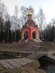 Московская и Смоленская область