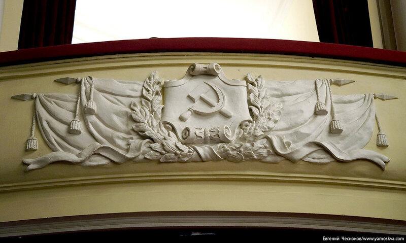 16. Театр имени Пушкина. 04.07.14.03..jpg