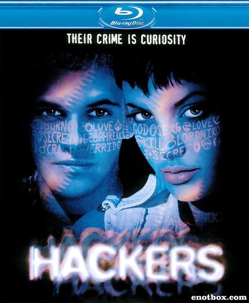 Хакеры / Hackers (1995/BDRip/HDRip)