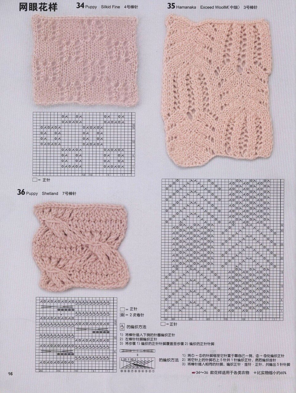 150 Knitting_18.jpg