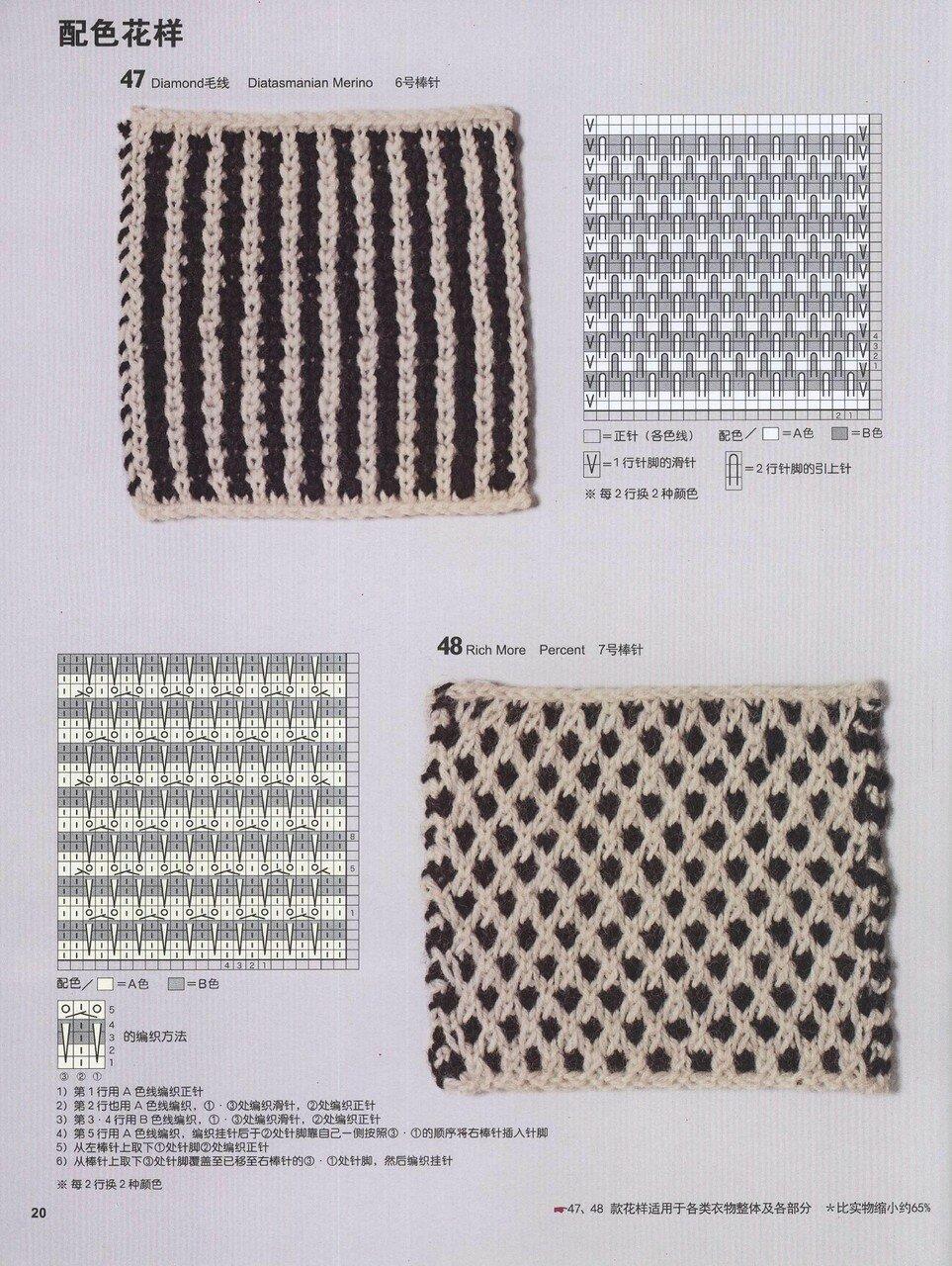 150 Knitting_22.jpg