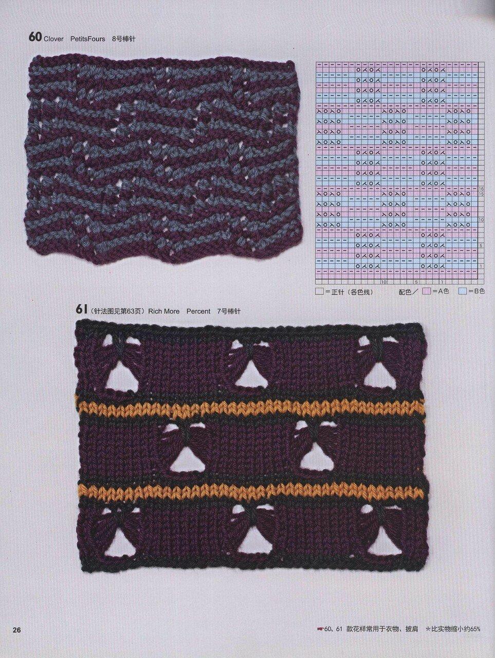 150 Knitting_28.jpg