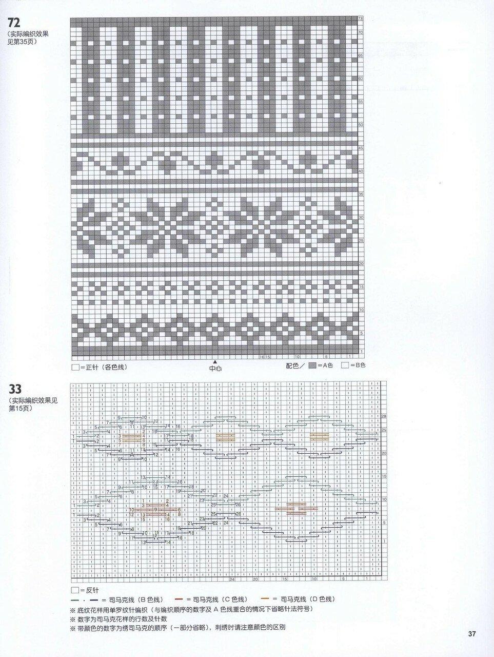 150 Knitting_39.jpg