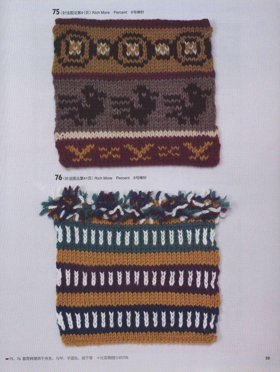 150 Knitting_41.jpg