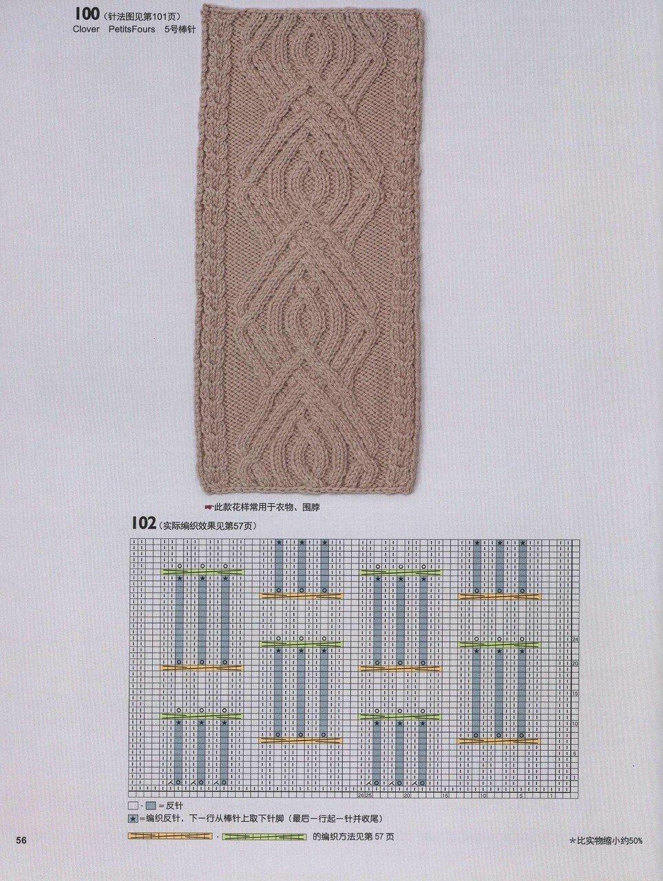 150 Knitting_58.jpg