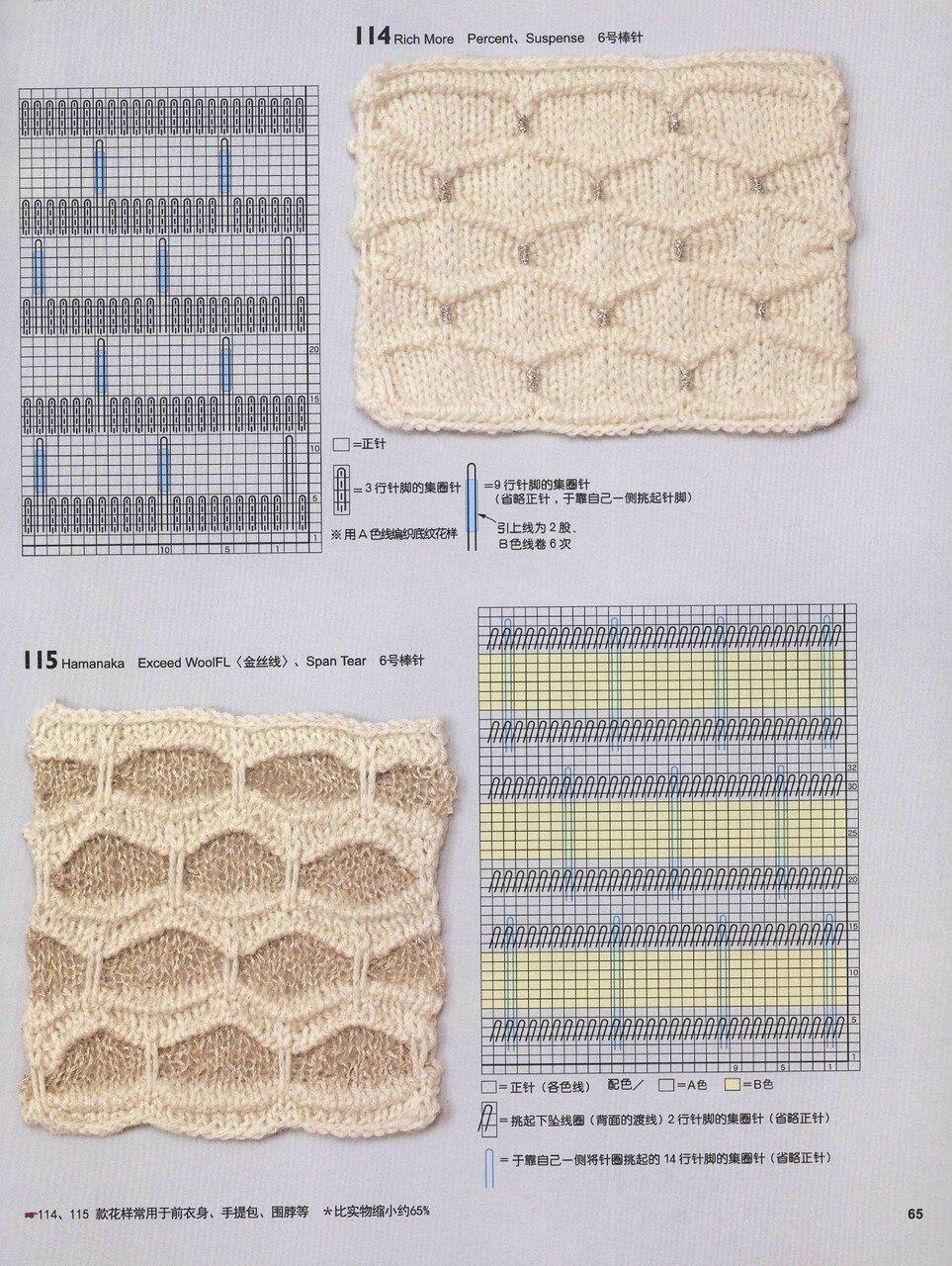 150 Knitting_67.jpg