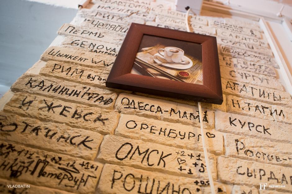 31032017 Cafe SPB