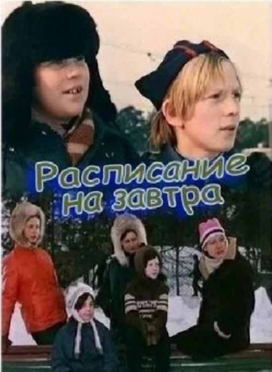 https//img-fotki.yandex.ru/get/1969/4697688.5c/0_1c10f4_fd55d40_orig