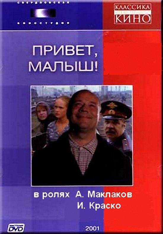 https//img-fotki.yandex.ru/get/1969/4697688.6b/0_1c21ae_d6994252_orig