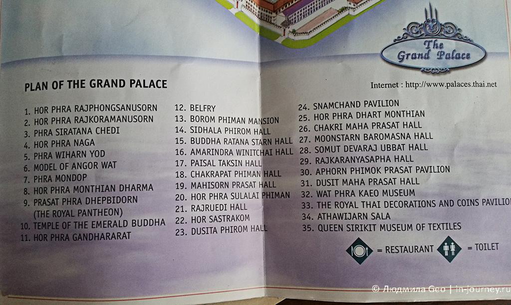 карта в брошюре королевского дворца в бангкоке