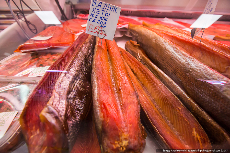 Рыбный рынок на в Южно-Сахалинске