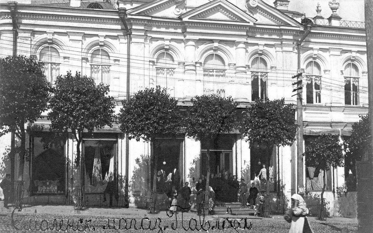 Дом Павлова. 1905