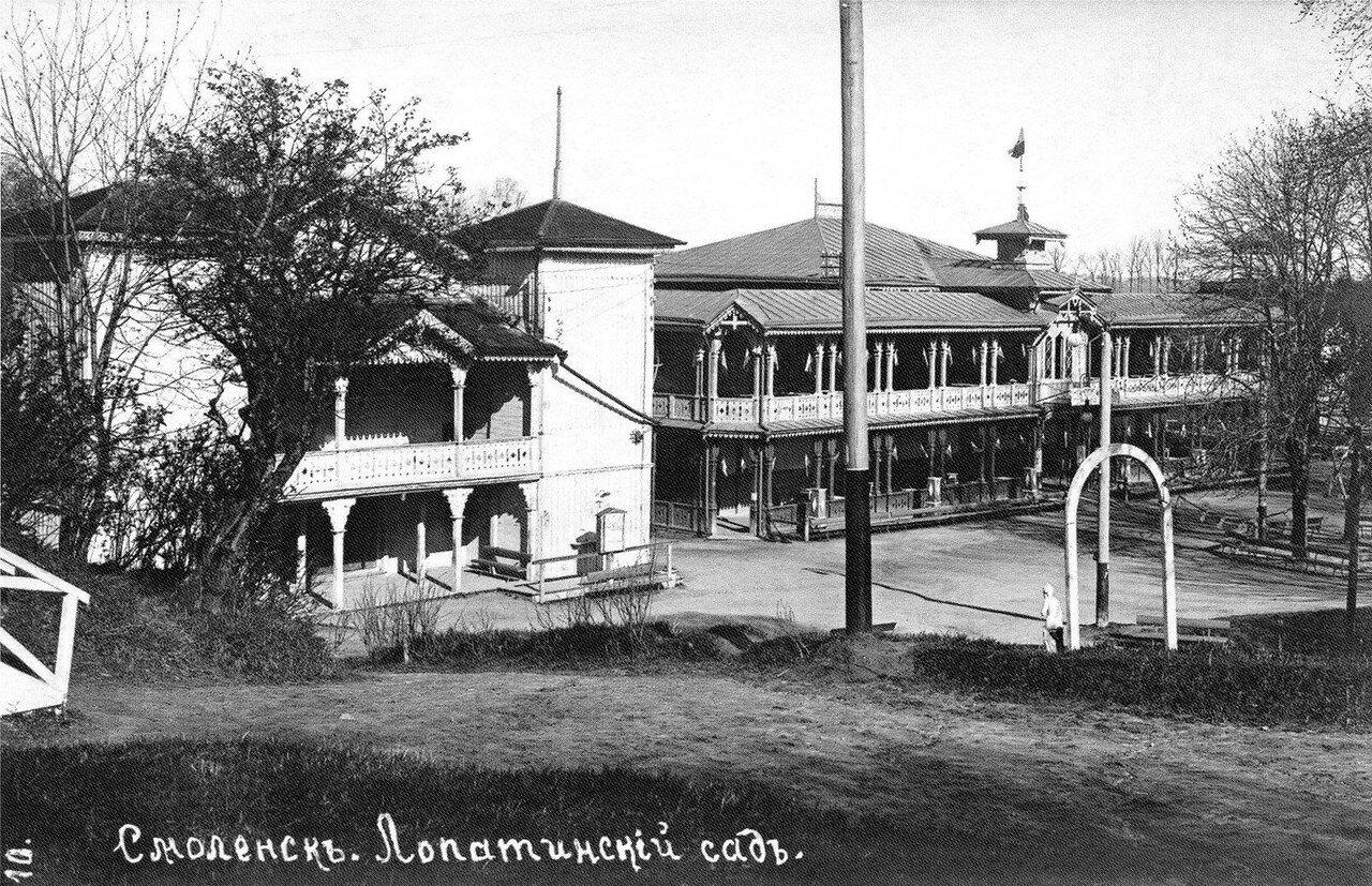 Летний театр и ресторан в Лопатинском саду. 1905