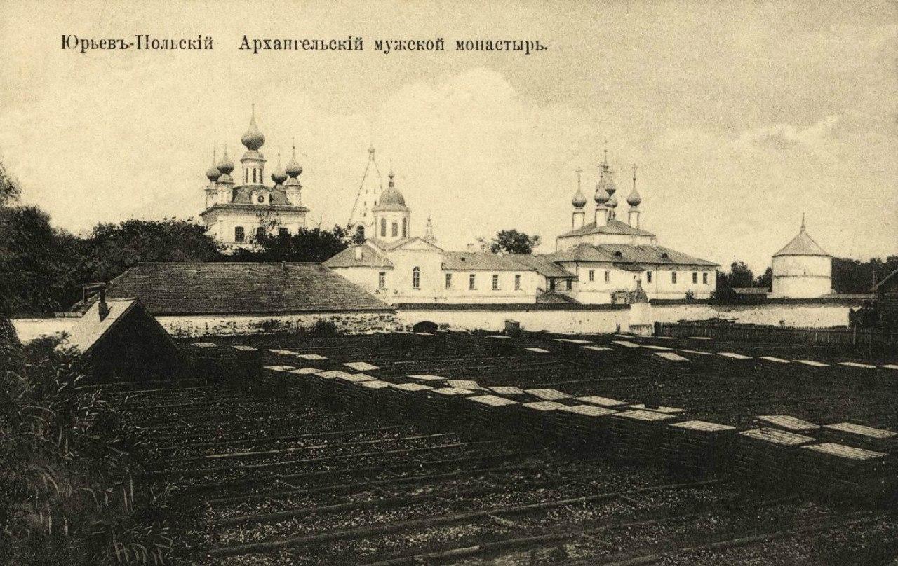 Архангельский мужской монастырь
