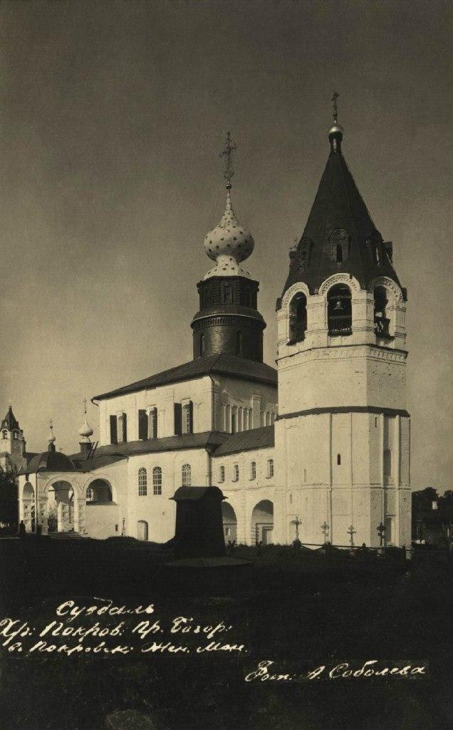 Покровский женский монастырь. Собор Покрова Пресвятой Богородицы