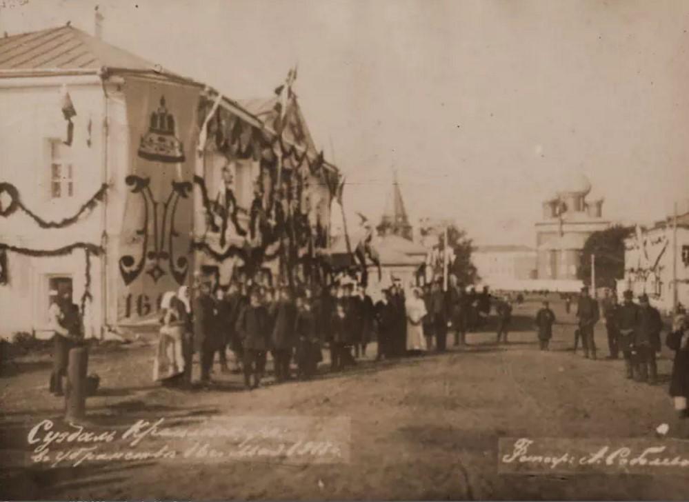 Кремлевская улица в убранстве 16 мая 1913