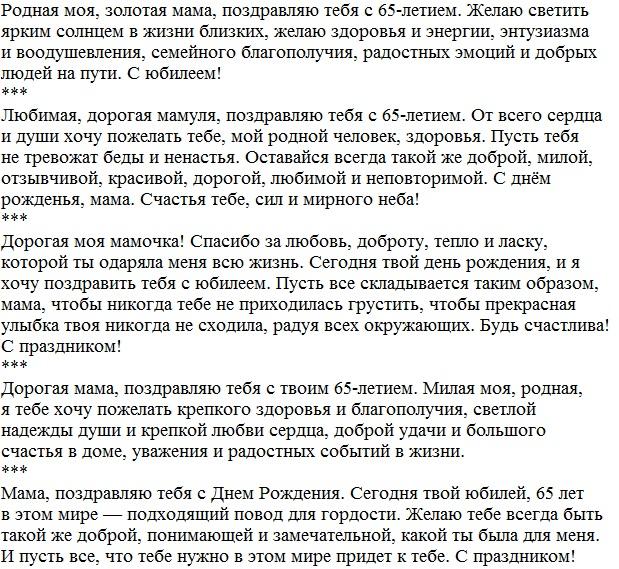 Сорт крыжовника юбиляр фото и описание что долгопятов