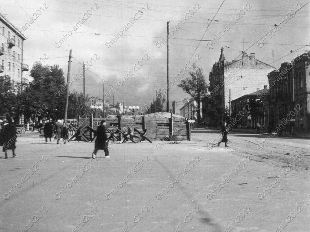 Уличные укрепления в г. Киев. 1941 год.