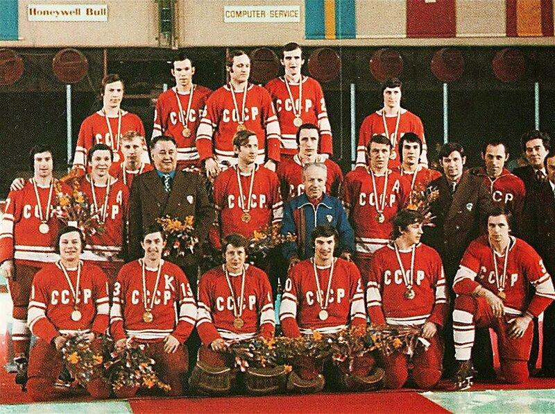 Сборная СССР по хоккею на триумфальной Олимпиаде-1976.jpg