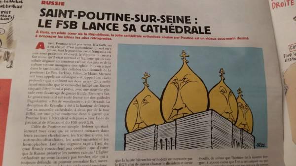 """""""Кощунство и истерика безбожников!»: Блогер рассказал о реакции Госдумы РФ на карикатуру Charlie Hebdo"""
