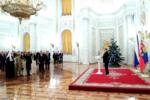 Прием в Кремле по поводу Нового 2017 года 28.12.16.png