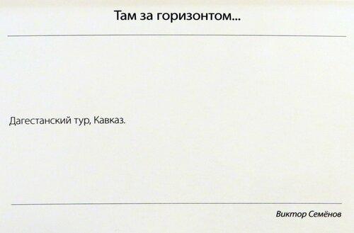 https://img-fotki.yandex.ru/get/194989/140132613.530/0_214578_d6e1ab61_L.jpg